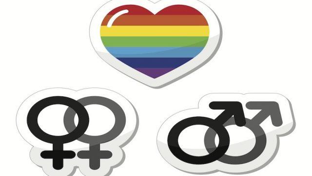 Emite DDH recomendación a Municipio de Querétaro tras pedir amparo para matrimonios igualitarios